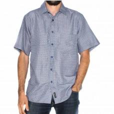 Cipollini Short Sleeve Blue Printed Shirt-Front