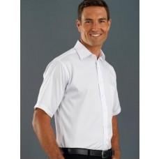 John Kevin Mens White Short Sleeve Business Shirt
